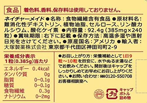 大塚製薬ネイチャーメイド『食物繊維』