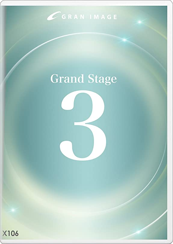 ファン寄り添う悪意グランイメージ X106 グランドステージ 3(ロイヤリティフリー画像素材集)