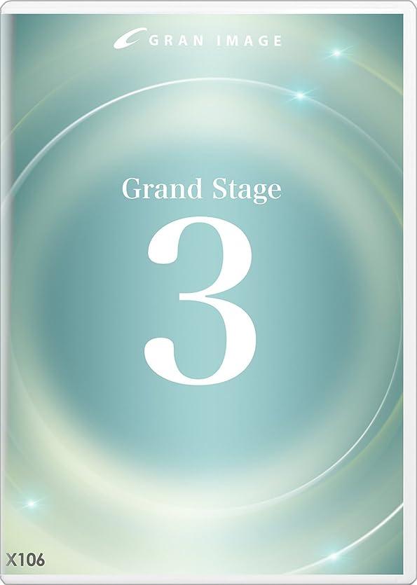 成功するピストル高齢者グランイメージ X106 グランドステージ 3(ロイヤリティフリー画像素材集)