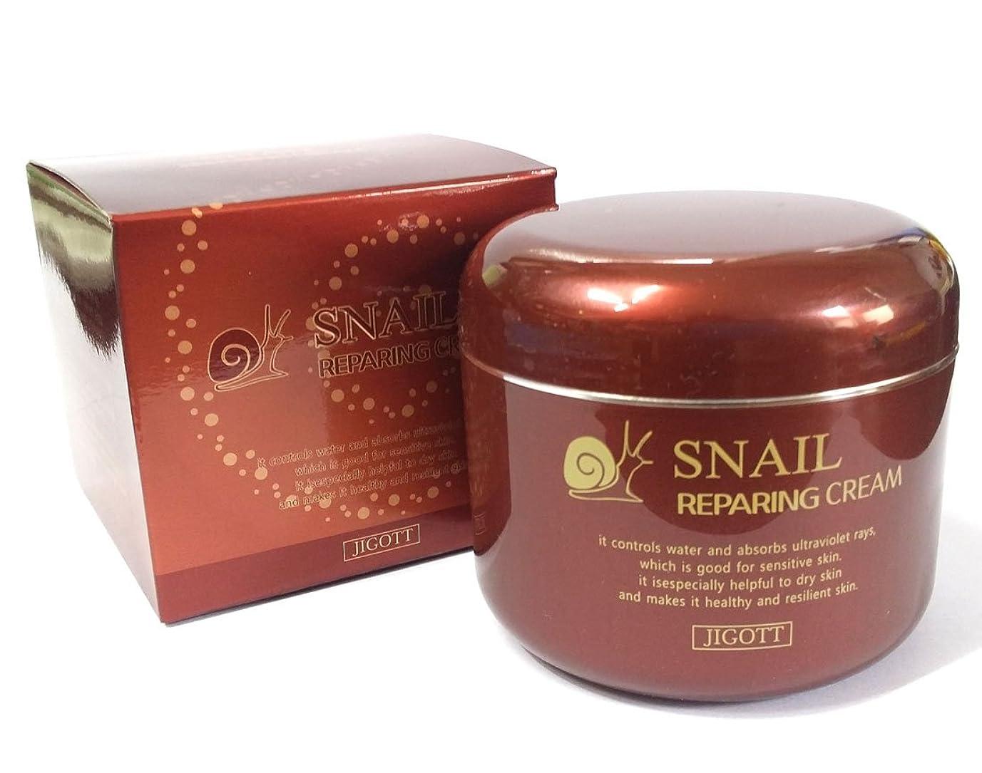 切り刻むテニス月[JIGOTT] カタツムリ100ml/Snail Cream 100ml/カタツムリ分泌、保湿/韓国化粧品/snail secretion,moisturizing/Korean Cosmetics (3EA) [並行輸入品]