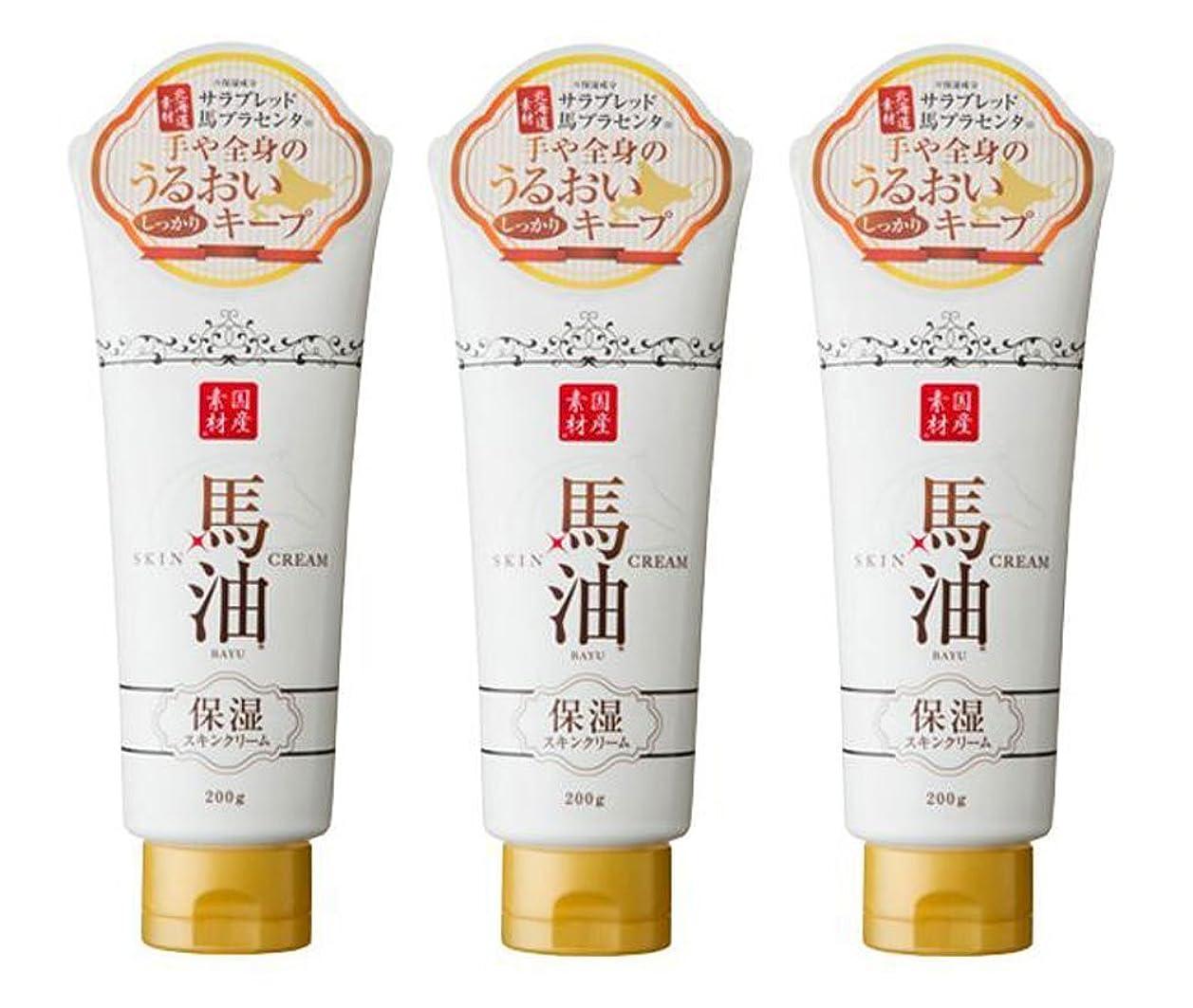研究深いバランス【アイスタイル】リシャン 馬油保湿スキンクリーム さくらの香り 200g ×3個セット