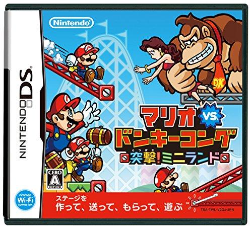 Mario vs. Donkey Kong: Mini-Land Mayhem [DSi Enhanced] (japan import)