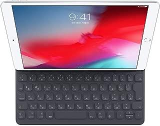 Apple iPad(第7世代)・iPad Air(第3世代)用Smart Keyboard - 日本語(JIS)