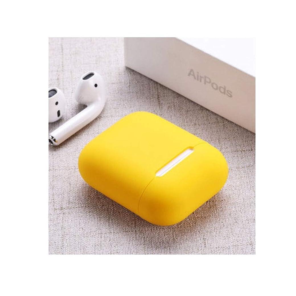 スズメバチ着る赤外線Youshangshipin001 ヘッドフォンケース、AirPodsシンプルデザインカバー、シリコンAirPods 2世代ワイヤレスBluetoothドロップソフトシェルデザイン(ブラック シンプルでかっこいい (Color : Yellow2 generations)