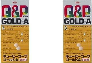 【指定医薬部外品】キユーピーゴールドA 180錠 【2個セット】
