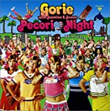 Pecori Night 歌詞