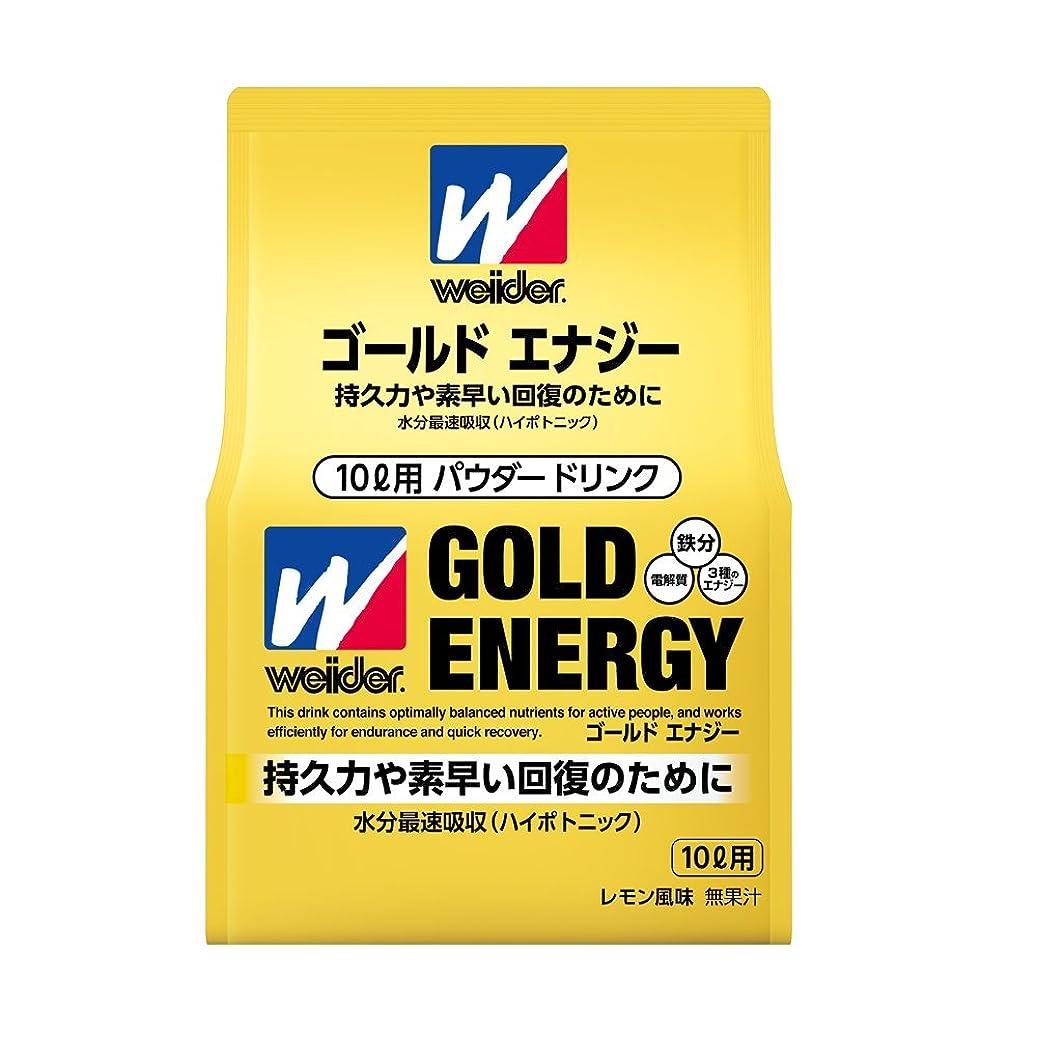 抗生物質貞論争の的ウイダー ゴールドエナジー 10L用
