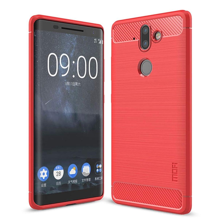 傾く追い付く話をするKMLP MOFI Nokia 8 Sirocco用テクスチャ炭素繊維ソフトTPUケース KMLPカバー (Color : Red)