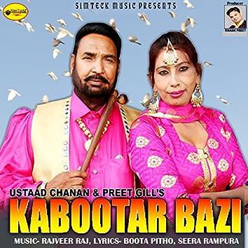 Kabootar Bazi