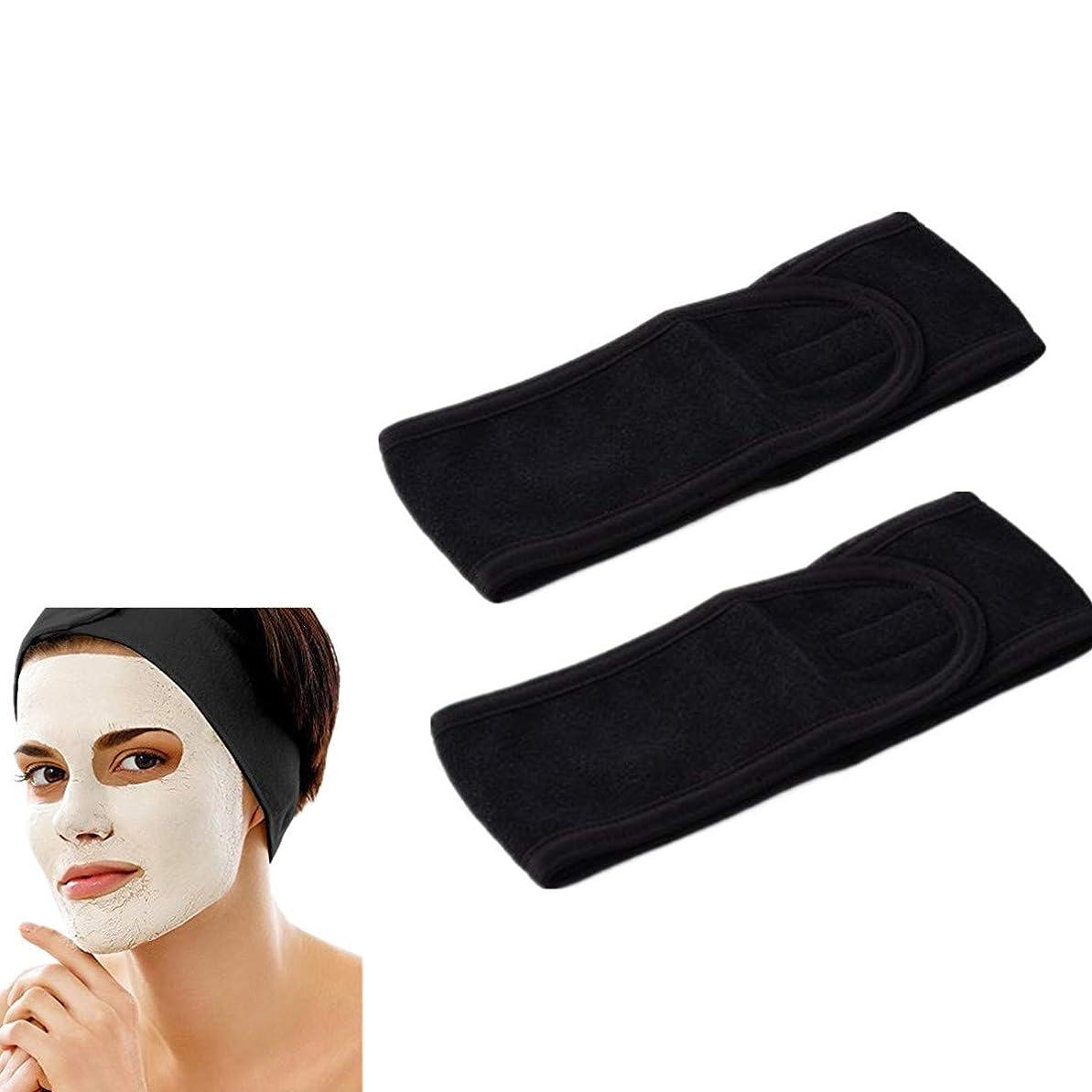 してはいけない囲む防ぐKingsie ヘアターバン マジックテープ留め ヘアバンド 洗顔 化粧 メイク レディース 2枚セット (ブラック)