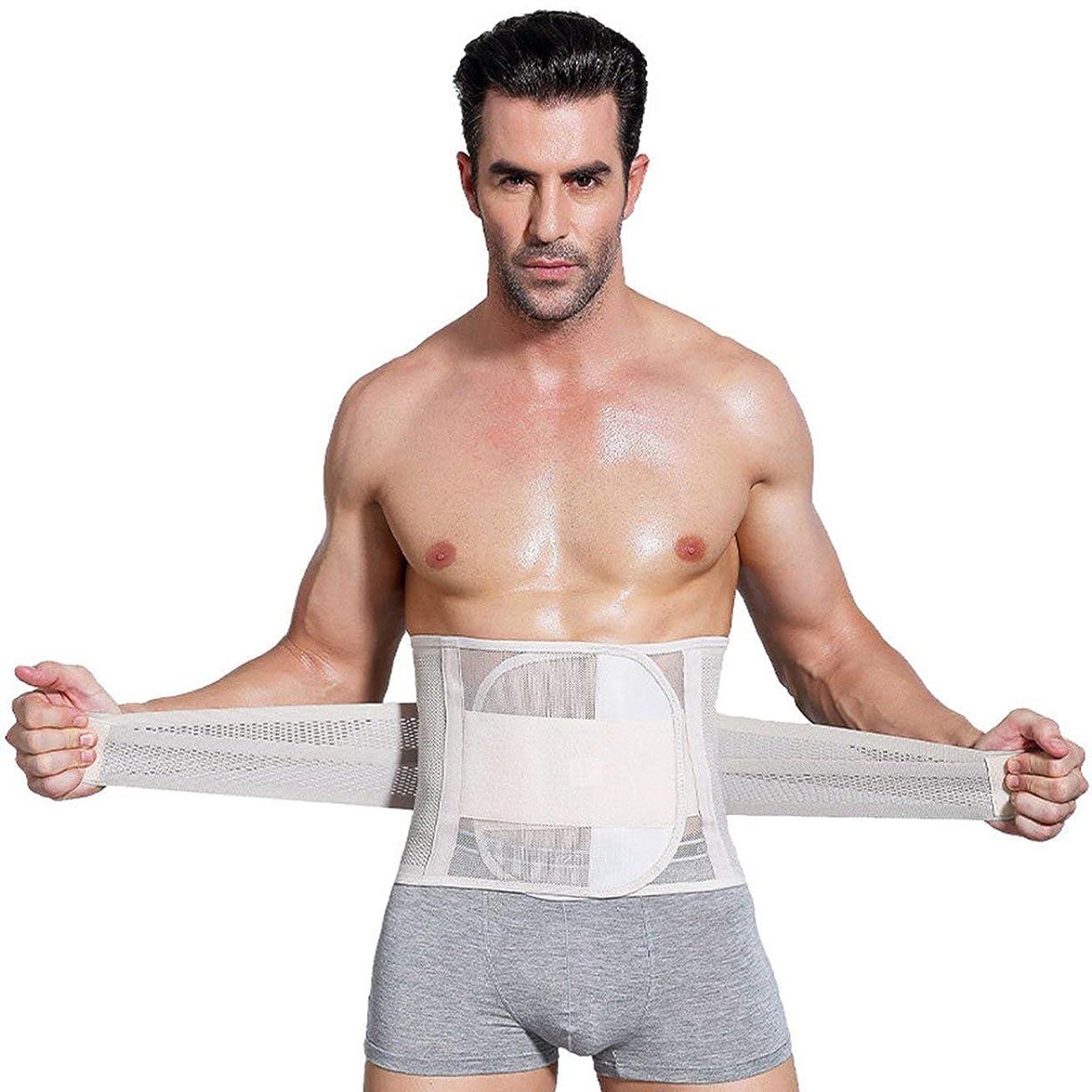 マイコン舌ウール男性ボディシェイパーコルセット腹部おなかコントロールウエストトレーナーニッパー脂肪燃焼ガードル痩身腹ベルト用男性 - 肌色M
