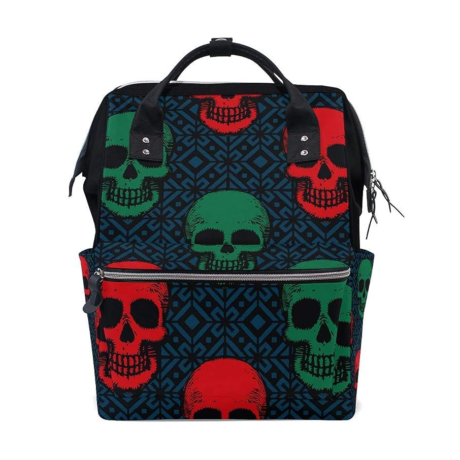 Punk Gothic Skull Head School Backpack Large Capacity Mummy Bags Laptop Handbag Casual Travel Rucksack Satchel For Women Men Adult Teen Children