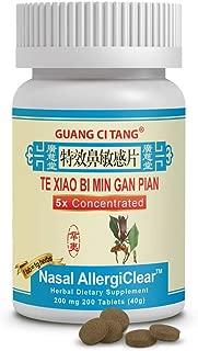 Te Xiao Bi Min Gan Tablets, Guang Ci Tang