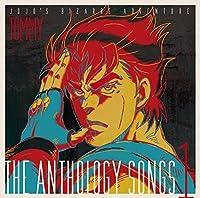 JOJOS BIZARRE ADVENTURE THE ANTHOLOGY SONGS 1 by Tominaga Tommy Hiroaki (2015-05-03)