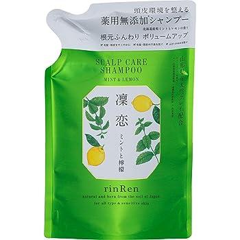 凜恋/rinRen(リンレン) レメディアル シャンプー ミント&レモン 詰替え用 300ml 【医薬部外品】