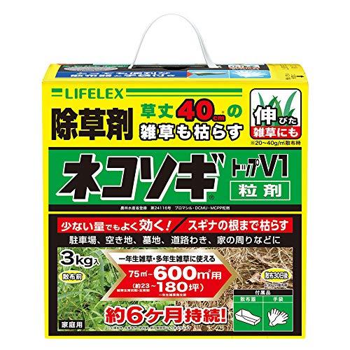 コーナン オリジナル LIFELEX レインボー薬品 ネコソギトップ V1 粒剤 3kg 75〜600�u(約23〜180坪)用 持続約6ヶ月