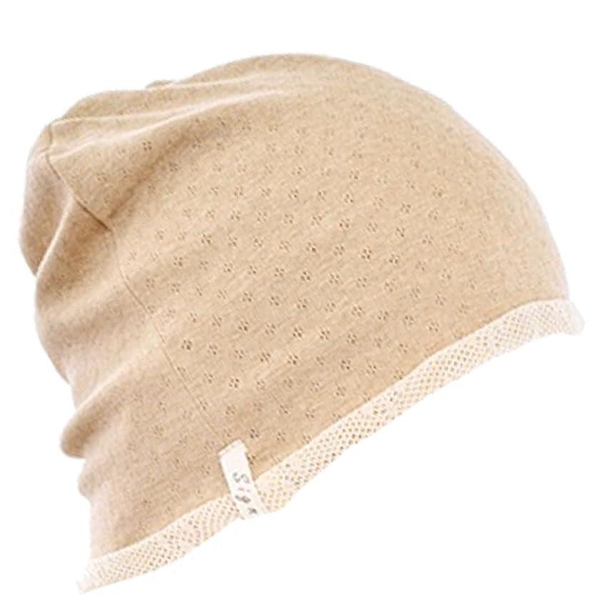 地下鉄不平を言うスペース夏用 医療用帽子 抗がん剤帽子/エリゼサマーワッチ/プレジール