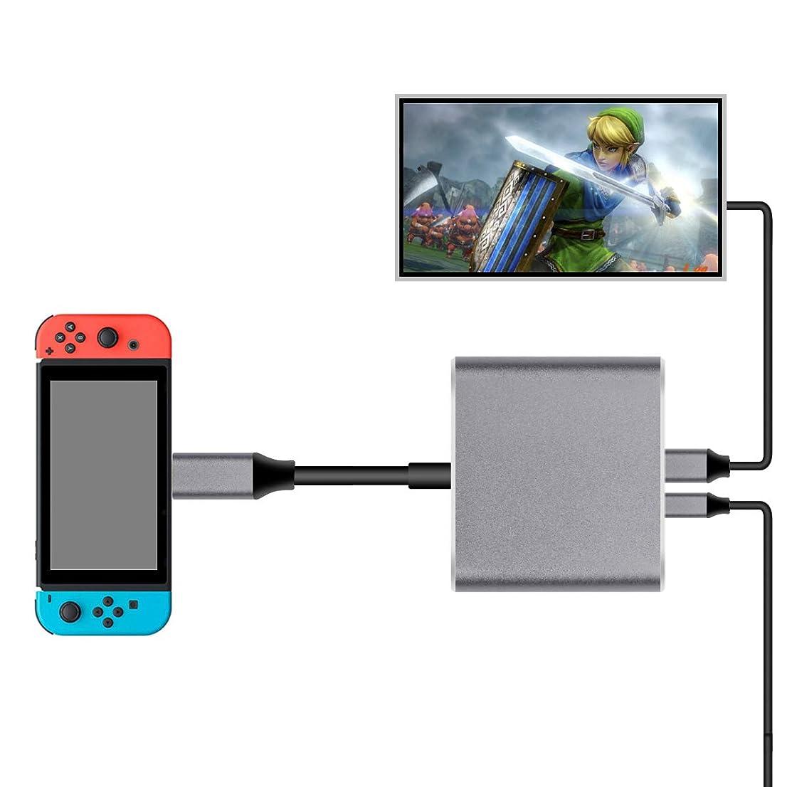 賃金カート倒産Nintendo Switch Type-C to HDMI変換アダプタ 3in1 ニンテンドー スイッチドック 代わり品 熱対策 映像変換 4K解像度 スイッチ ドックセット HDMI変換アダプタ Macbook Chromebook Android適用