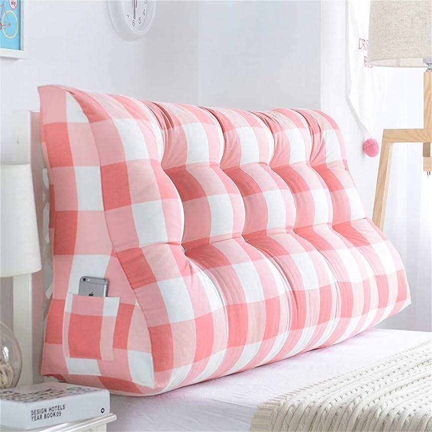 ネットサンダー思われるGLP ベッドサイドクッション三角背もたれ腰のソファ大きな枕張りパッド22色&8サイズで取り外し可能 (Color : J, Size : 200x30x60cm)