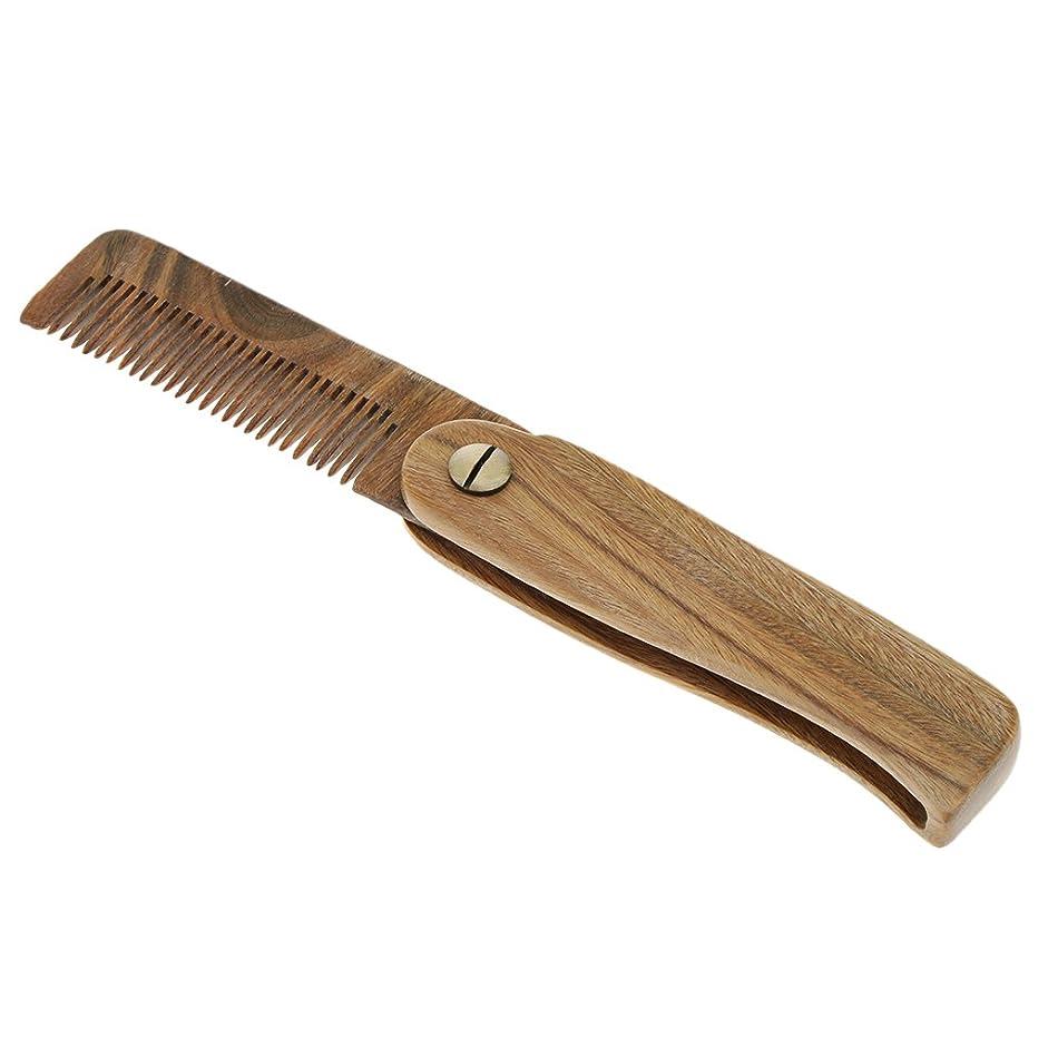 スキムドループほんのHomyl 木製櫛 ヘアブラシ ヘアコーム 多機能櫛 ひげ櫛 くし 頭皮マッサージ 2タイプ選べる - A