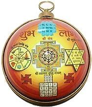 Panch Sidhi Maha Yantra (5 Yantra Combination) - Big
