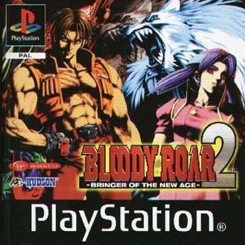 Playstation 1 - Bloody Roar 2