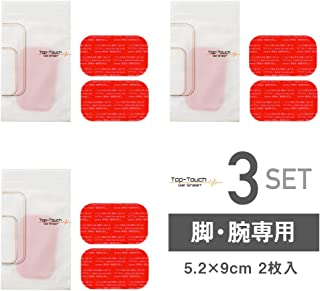 Top-Touch 互換ジェルシート EMS シックス SIX 互換 高電導 ジェルシート body ボディ : ウェスト/腕/脚専用 (5.2×9.0cm 2枚入) x3セット 日本製 ジェル 採用 パッド フィット PAD パッド