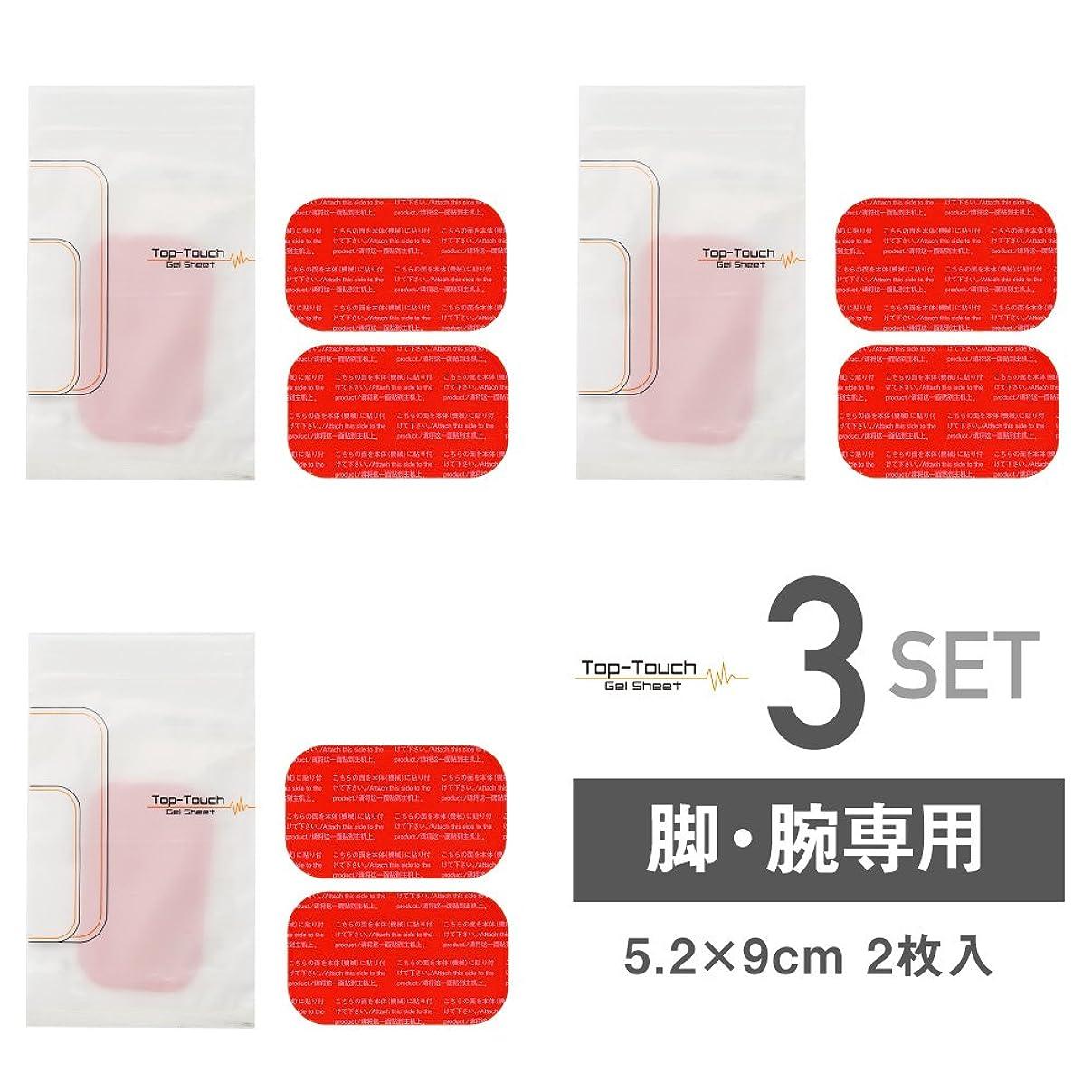 マント十分に面倒Top-Touch 互換ジェルシート EMS シックス SIX 互換 高電導 ジェルシート body ボディ : ウェスト/腕/脚専用 (5.2×9.0cm 2枚入) x3セット 日本製 ジェル 採用 パッド フィット PAD パッド