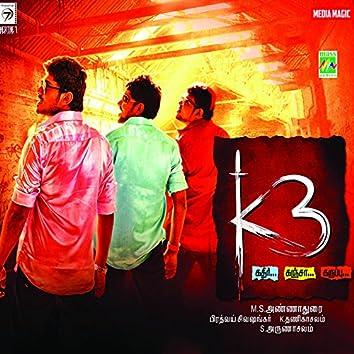 K3 (Original Motion Picture Soundtrack)
