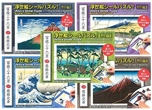 日興美術 シール 富士山 富嶽三六景 浮世絵シールパズル 5枚セット NRS0016