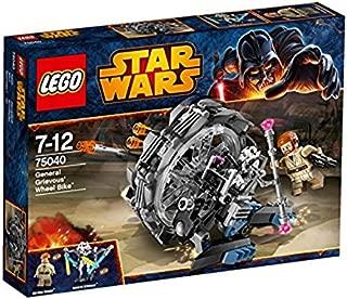 LEGO Star Wars 75040: General Grievous Wheel Bike