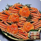 甲羅組 ズワイガニ カニ かに 蟹 ボイルずわい蟹 姿 750g前後×4尾入 特大サイズ