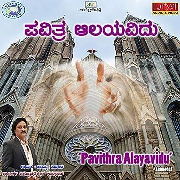 Pavithra Alayavidu - Single