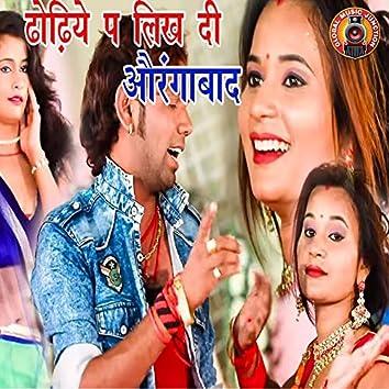 Dhodhiye Pa Likh Di Aurangabad - Single