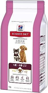ヒルズのサイエンス・ダイエット ドッグフード アダルト 1歳以上 成犬用 チキン 小型犬用 1.5kg