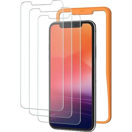 NIMASO ガラスフィル iPhone11 Pro Max/Xs Max 用 3枚セット 保護フィルム ガイド枠付き(iphone11promax / Xs max 6.5inch 用) NSP18H15