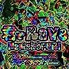 君とRAVE(DJ Shimamura feat. NO+CHIN Remix)