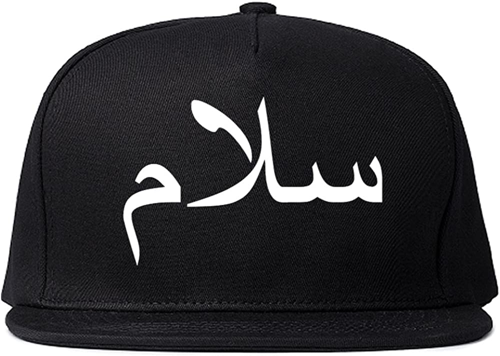 Kings Of NY Arabic Peace Now free shipping Indianapolis Mall Snapback Cap Hat Salam