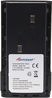 KNB-15 KNB-15A KNB-15H KNB-14 2100mAh Ni-MH Battery Compatible for Kenwood TK-260 TK-260G TK-270G TK-272G TK-360 TK-370G TK-372G TK-2100 TK-2102 TK-2107 TK-3100 TK-3101 TK-3102 TK-3107