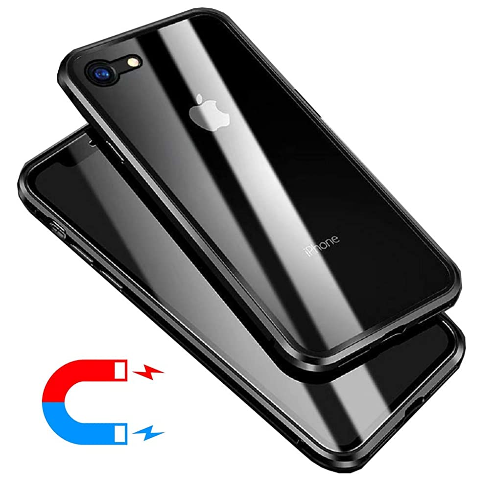 HIKERCLUB iPhone 7 Case iPhone 8 Case Magnetic Adsorption Metal Frame + Ultra Clear Full Screen Coverage Front and Back Tempered Glass Built-in Multiple Magnets Case for iPhone 7/8 (Black)