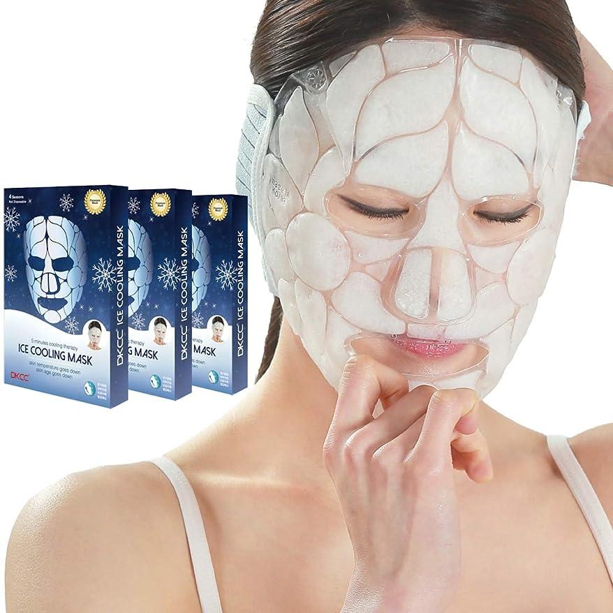 モスク蒸発する示すDKCC アイスクーリングマスク