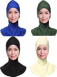 GladThink 4 X Womens Muslim Hijab Caps Islamic Scarfs