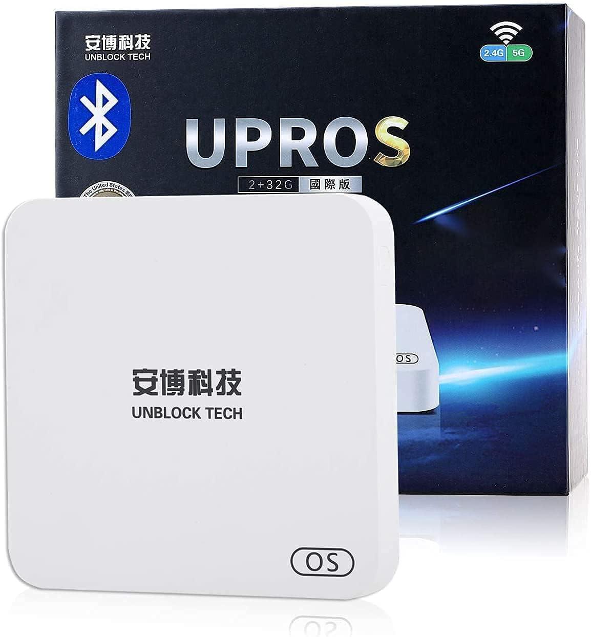Chinese TV Box 2021 2GB RAM 32GB ROM ANBO7 安博 Android White Color 1000K+ Mainland Hong Kong Taiwan Macao Mandarin Cantonese