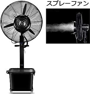 Ventilador de pedestal silencioso negro, enfriamiento de ventiladores industriales, pedestal de servicio pesado Ventilador de pie de metal oscilante potente y silencioso, negro