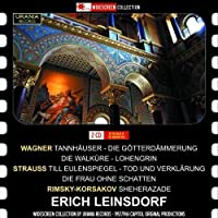 Scheherazade; Opera Selections by WAGNER / STRAUSS / RIMSKY-KORSAK (2011-07-26)
