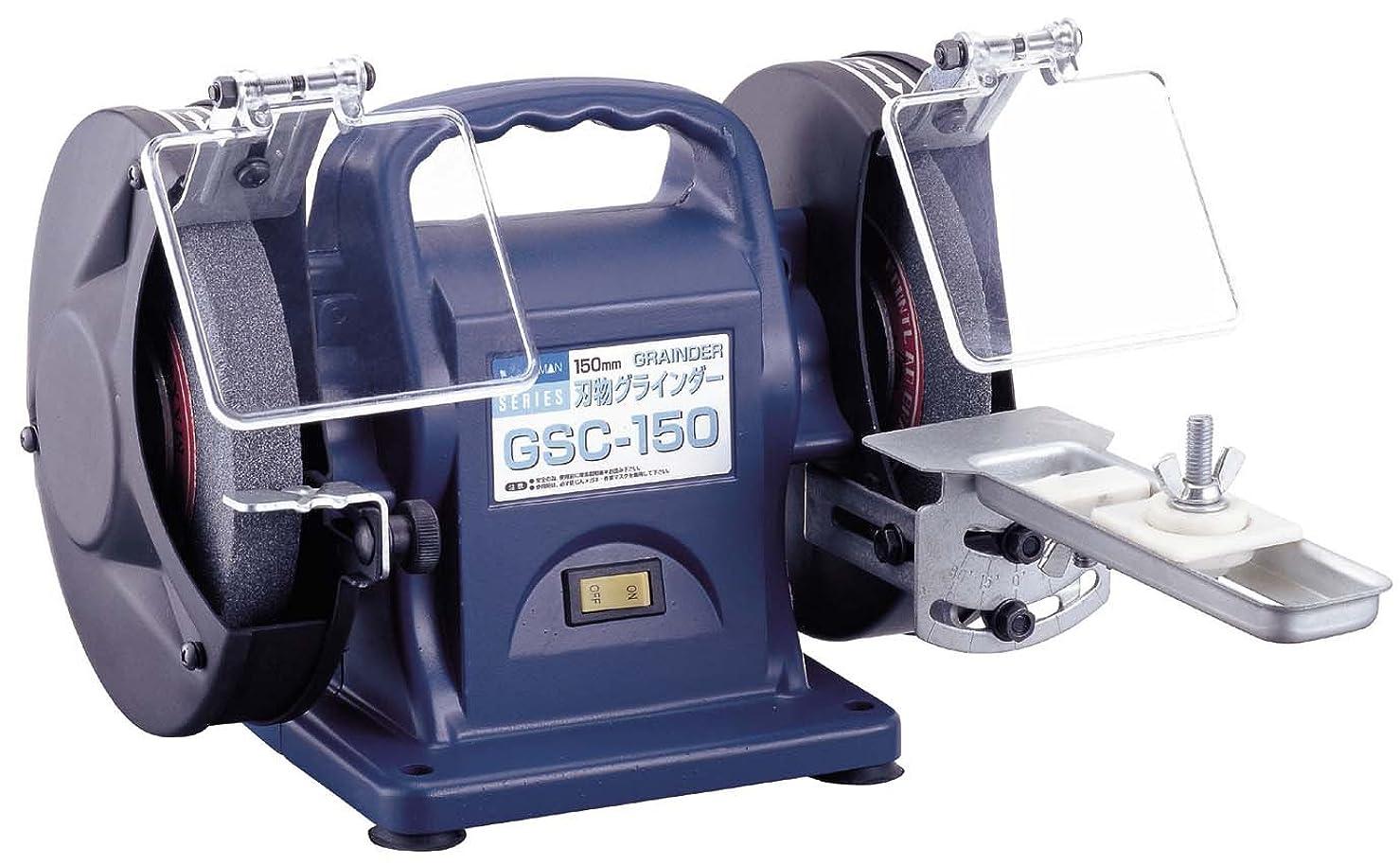 煩わしい気付く床を掃除する高儀 EARTH MAN 刃物グラインダー GSC-150