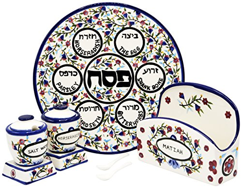 Passover Keramik 30,5 cm blau weiß rot und gelb Seder Teller, Matzah-Halter, Salzwasser + Meerrettich Set – armenisches Design (komplettes Passover Set)