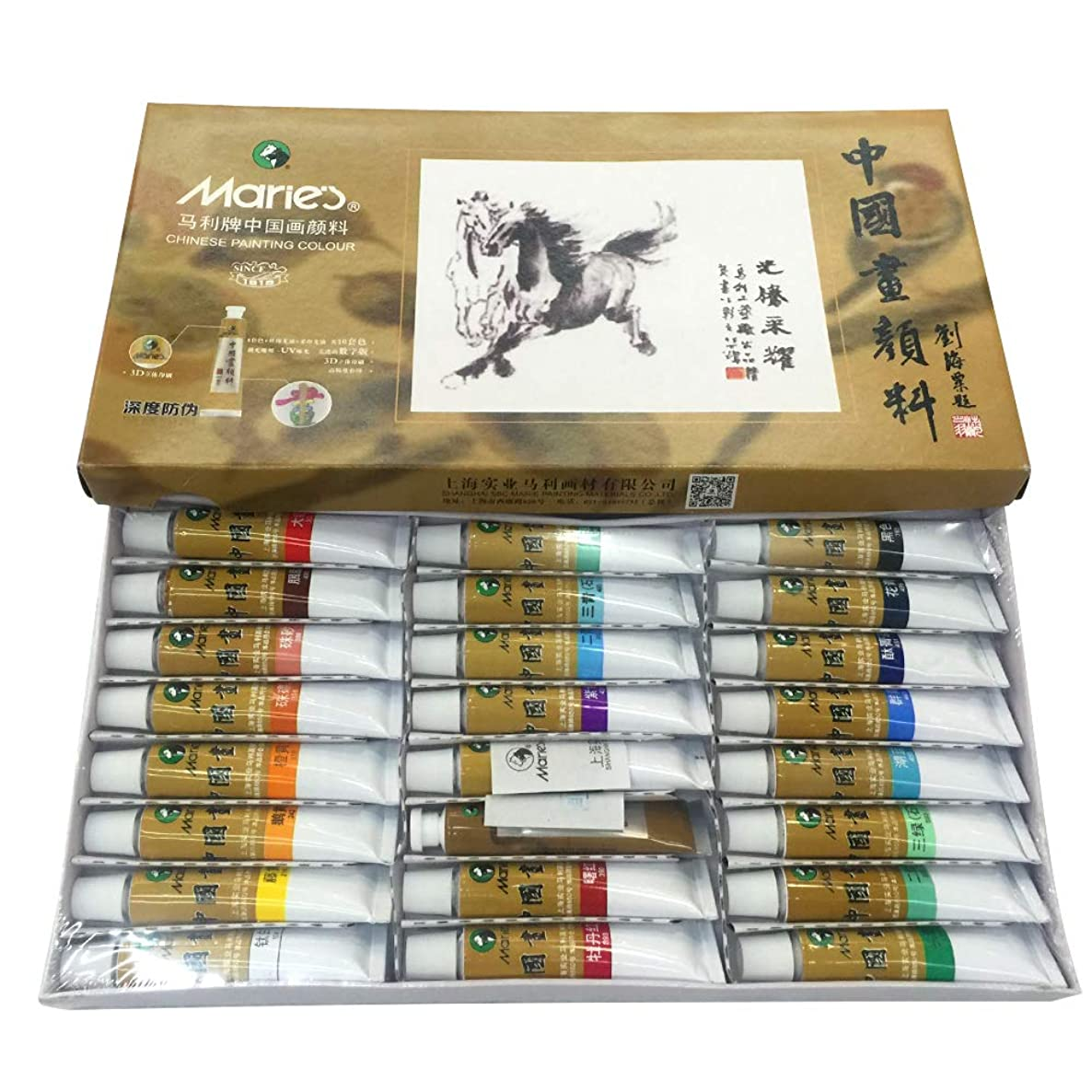 YL003 Hmayart Marie's Chinese Painting Traditional Color Tubes Set 12 ml for Sumi-e Xieyi and Gongbi Painting (24colors12ml)