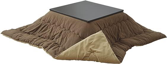 Nishikawa Reversible Kotatsu Futon 80 Square Brown
