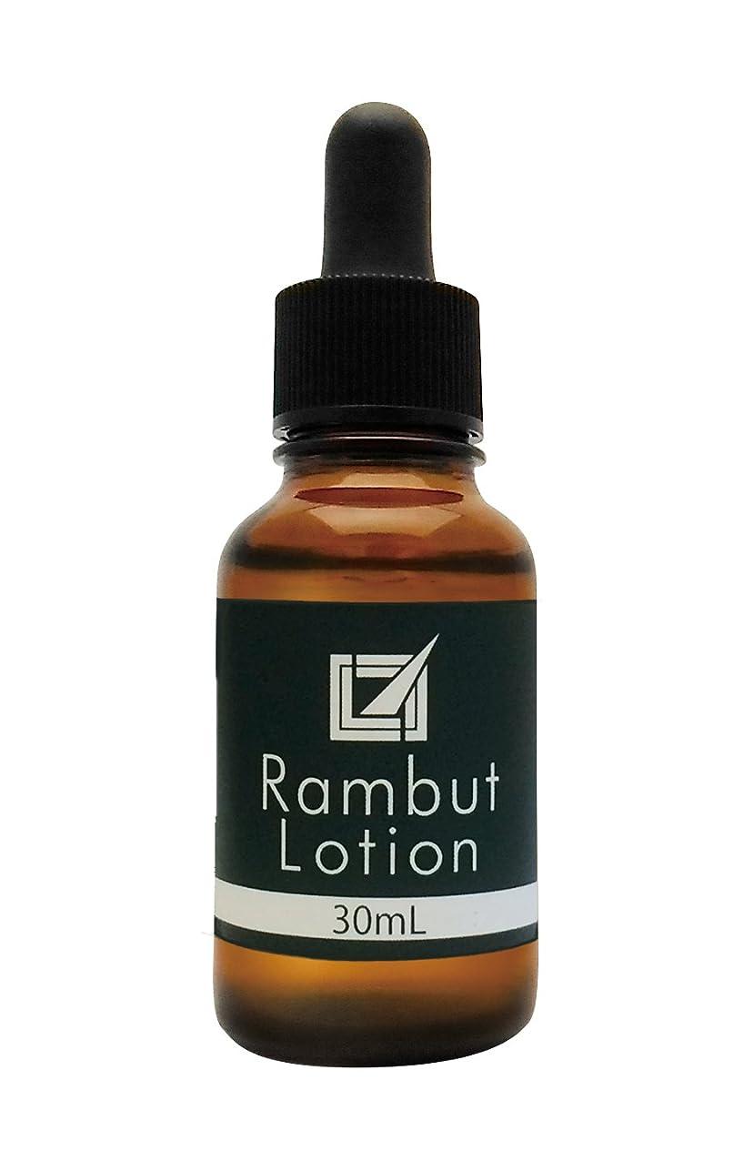 受け継ぐ取得知覚的ヒト幹細胞培養液エキス配合Rambut Lotion(ランブットローション)30ml (1個)